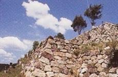 光明山遺跡